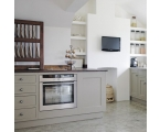 Grey Kitchen Cabinets and Cheerful Kitchens