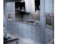Metal Kitchen Cabinets, How to Choose and Maintain